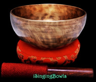 "New Tibetan Singing Bowl #8660 : Thadobati 7"", G#3 & D5."