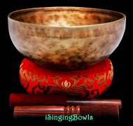 "New Tibetan Singing Bowl #8685 : HW 9 1/4"", C#3 & G#4."
