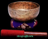 Antique Tibetan Singing Bowl #8785