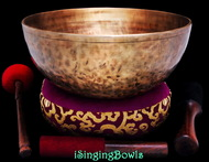 "New Tibetan Singing Bowl #9198 : HW 11 3/8"", E2 & A#4."