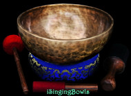 "New Tibetan Singing Bowl #9200 : HW 13"", A#2 & F4."