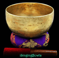 Antique Tibetan Singing Bowl #7890