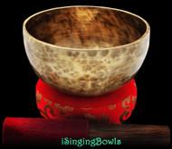 Tibetan Singing Bowl #8612