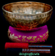 New Tibetan Singing Bowl #10226