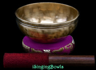 New Tibetan Singing Bowl #10298