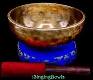 New Tibetan Singing Bowl #10282