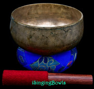 Antique Tibetan Singing Bowl #9998