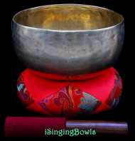 Antique Tibetan Singing Bowl #9791