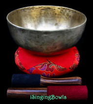 Antique Tibetan Singing Bowl #9978