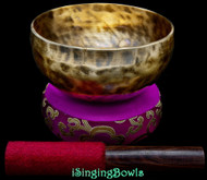New Tibetan Singing Bowl #9823