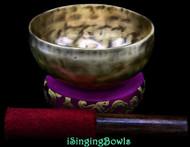New Tibetan Singing Bowl #9910