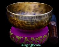 New Tibetan Singing Bowl #10091