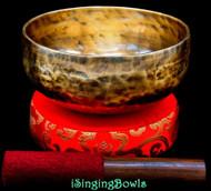 New Tibetan Singing Bowl #10117