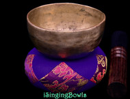Antique Tibetan Singing Bowl #9781