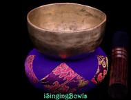Antique Tibetan Singing Bowl #9781