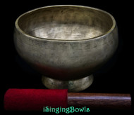 Antique Tibetan Singing Bowl #9788