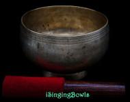 Antique Tibetan Singing Bowl #9789