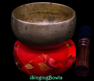 Antique Tibetan Singing Bowl #9800