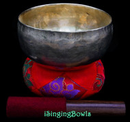 Antique Tibetan Singing Bowl #9986