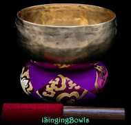 Antique Tibetan Singing Bowl #9987