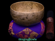 Antique Tibetan Singing Bowl #10030