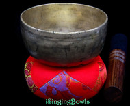Antique Tibetan Singing Bowl #10034