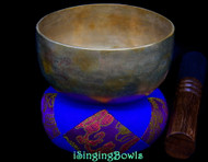 Antique Tibetan Singing Bowl #10036