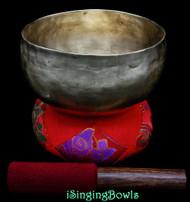 Antique Tibetan Singing Bowl #10047