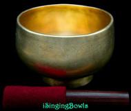 Antique Tibetan Singing Bowl #10053