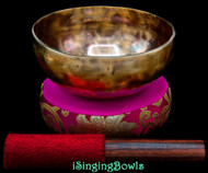 New Tibetan Singing Bowl #10178