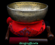 Antique Tibetan Singing Bowl #10173