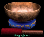 Tibetan Singing Bowl #10359