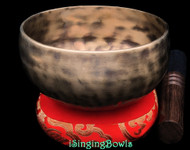 New Tibetan Singing Bowl #10422