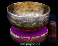 New Tibetan Singing Bowl #10219