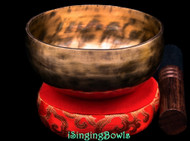New Tibetan Singing Bowl #10162