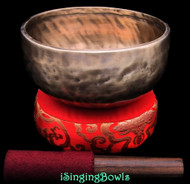 Special Deal: New Tibetan Singing Bowl #10444