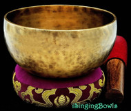 "Tibetan Meditation SINGING BOWL #4: Harmonically-balanced, 5 3/8 - 5 5/8""."