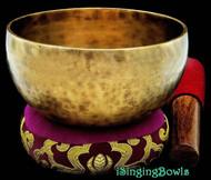 "Tibetan Meditation SINGING BOWL #4: Harmonically-balanced, 5 3/8 - 5 5/8""."