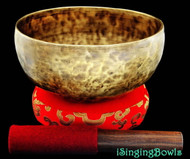 "New Tibetan Singing Bowl #8021 : Thadobati 7 3/8"",  G3 & C#5."