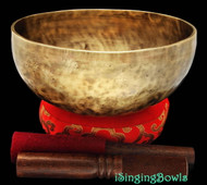 "New Tibetan Singing Bowl #8081 : Jambati 8 3/8"", D#3 & A#4."