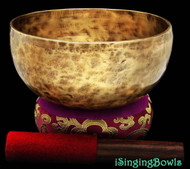 "New Tibetan Singing Bowl #7968b : Thadobati 7 3/4"", F#3 & C6."