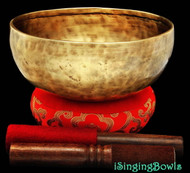 "New Tibetan Singing Bowl #8013b : Jambati 8"" Diameter, Contemporary, F#+6 & C-6."