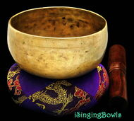 """Antique Tibetan Singing Bowl #8379 :  Cup 4 3/4"""", circa 18th Century, G#4 & C#6."""
