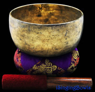 "Antique Tibetan Singing Bowl #7765 : Thado 7"", circa 17th Centruy, A3 & D#5."