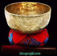 "Antique Tibetan Singing Bowl #7685: Thado 7 1/8"", circa 18th,  G#3 & D5."