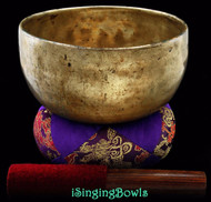 "Antique Tibetan Singing Bowl #7686 : Thado 7 1/8"", circa 18th century, G3 & C#5."
