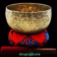 "Antique Tibetan Singing Bowl #7773 : Thado 7"", circa 18th Centruy, G3 & C#5."