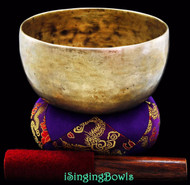 "Antique Tibetan Singing Bowl #7796 : Thado 6 3/4"", circa 17th century, G3 & C#5."