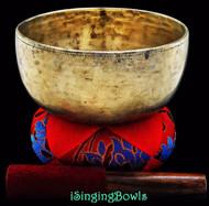 """Antique Tibetan Singing Bowl #7804 : Thado 7 1/4"""" circa 17th century, A#3 & E5"""