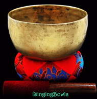 "Antique Tibetan Singing Bowl #7885 : Thado 7 1/8"" circa 17th century, G#3 & D5."